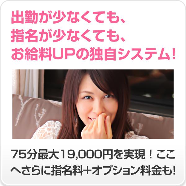 Japanese Escort Girls Club 五反田店_店舗イメージ写真1