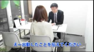 JKスタイル求人動画(面接風景編)