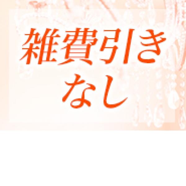 大阪回春性感風俗エステ Aroma Story_店舗イメージ写真3
