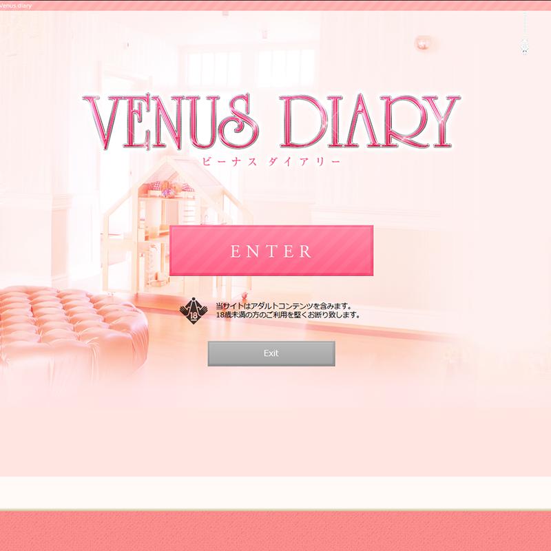VENUS Diary_オフィシャルサイト