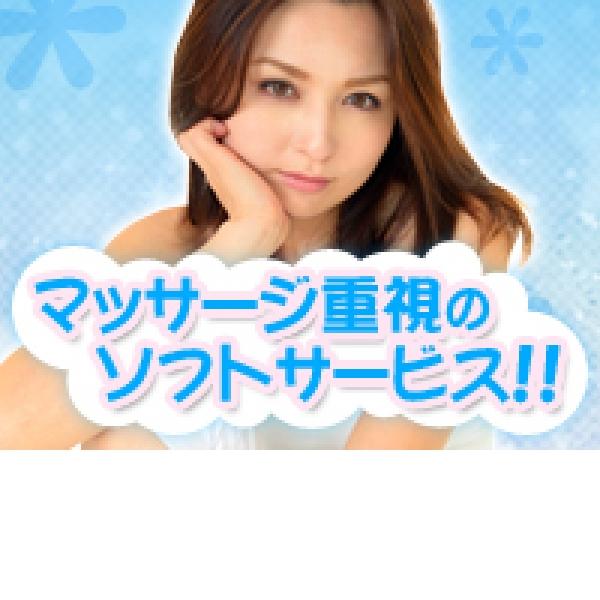 東京エスコートマッサージ_店舗イメージ写真2