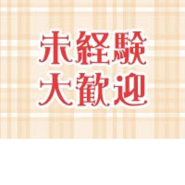東京エスコートマッサージ_店舗イメージ写真3