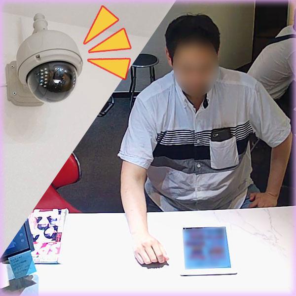 東京グランディール_店舗イメージ写真3