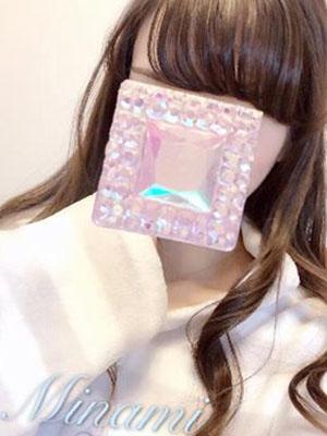 みなみ_写真