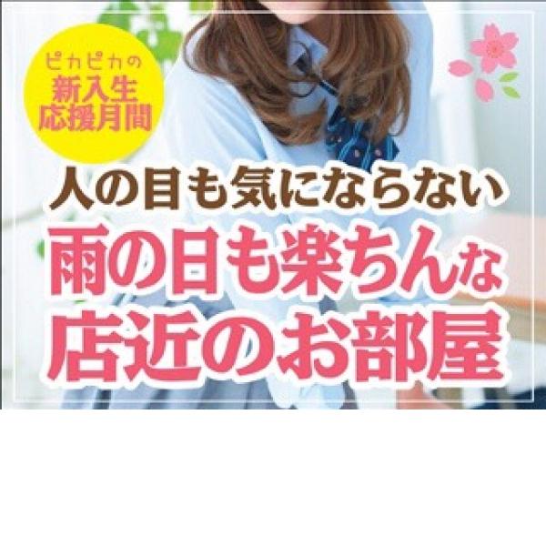 Cospara_店舗イメージ写真2