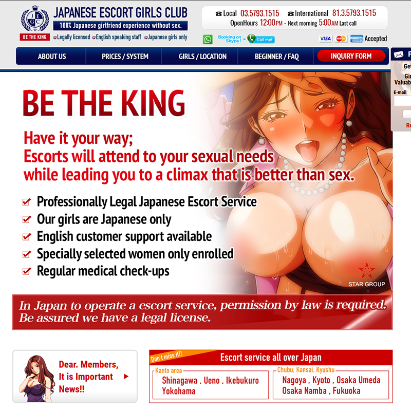 Japanese Escort Girls Club umeda_オフィシャルサイト
