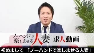 グループ年間広告費用10億円超!