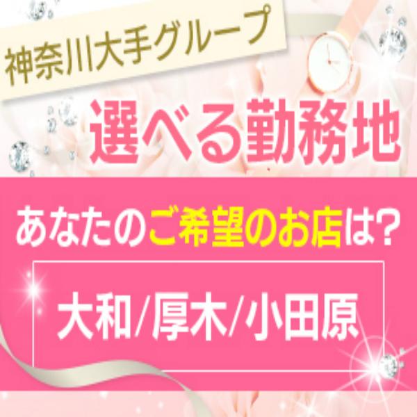 女々艶 大和店_店舗イメージ写真3