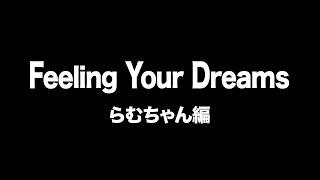 【高収入】フィーリングループ女性求人