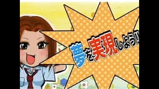 【高収入】フィーリングループ女性求人3