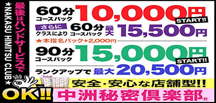 即日体験入店特集_7156