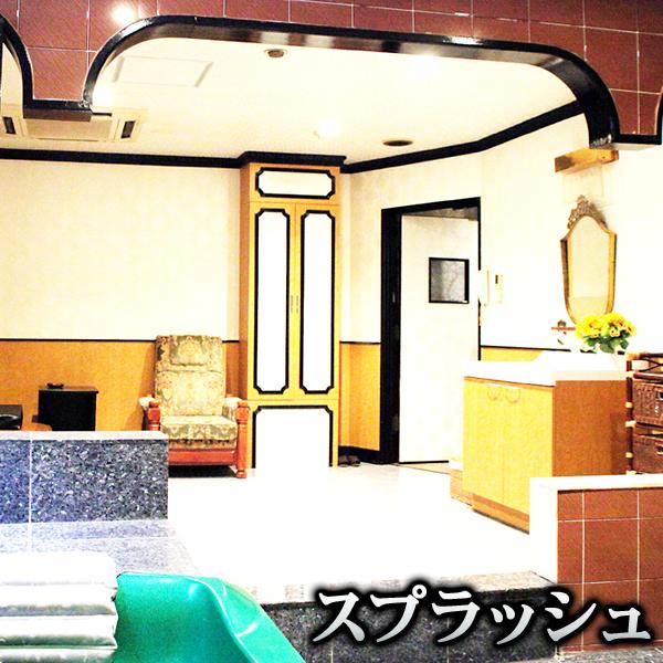 SPLASH~スプラッシュ~_店舗イメージ写真1