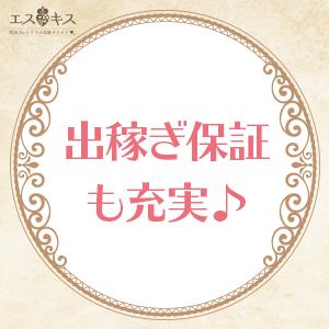 出稼ぎ特集_ポイント1_5139