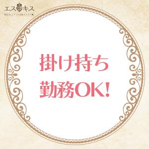 出稼ぎ特集_ポイント3_5139