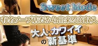 SweetMode