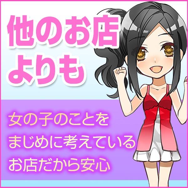ハッピーメイト_店舗イメージ写真2