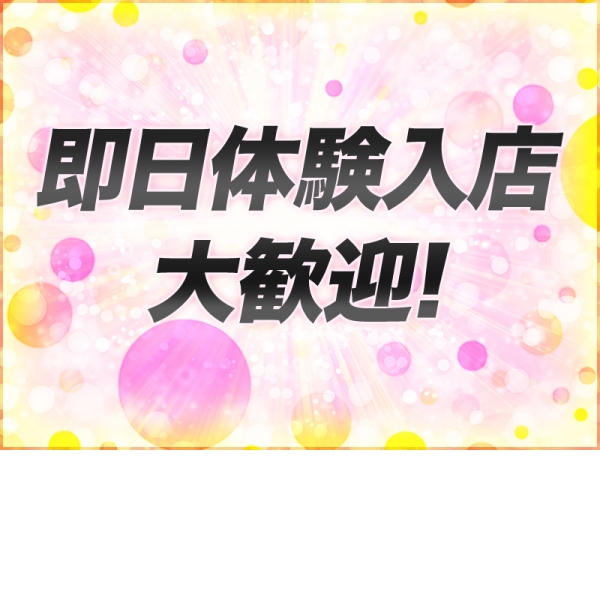 ちらっとエステ八王子店_店舗イメージ写真1