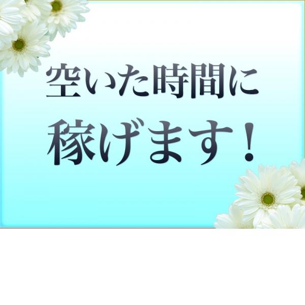 ちらっとエステ八王子店_店舗イメージ写真3