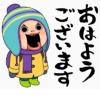 立花_写真
