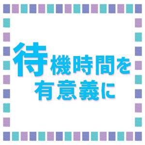 出稼ぎ特集_ポイント1_2684