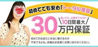 丸妻汁新横浜店