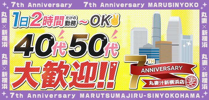 人妻・熟女特集_4008