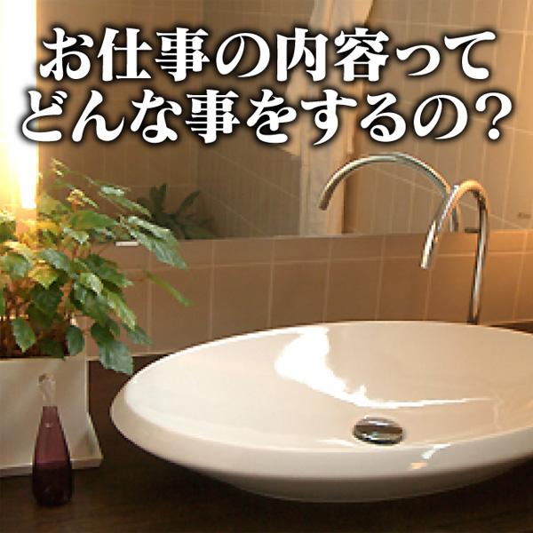 人妻ちゃんねる 横浜店_店舗イメージ写真1