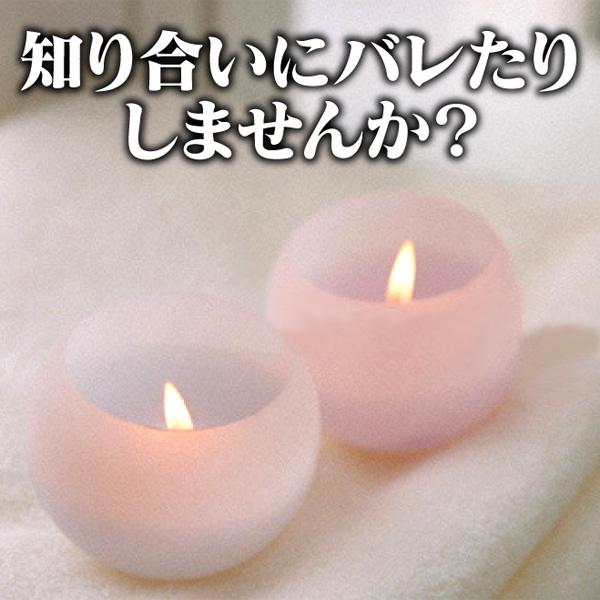 人妻ちゃんねる 横浜店_店舗イメージ写真3