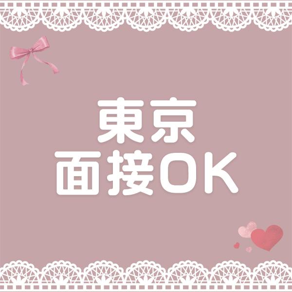 土浦ガールズコレクション_店舗イメージ写真1
