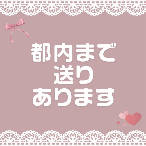 土浦ガールズコレクション_店舗イメージ写真2