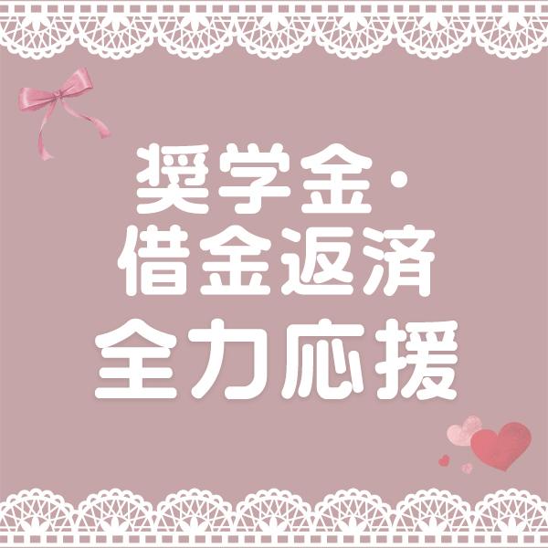 土浦ガールズコレクション_店舗イメージ写真3