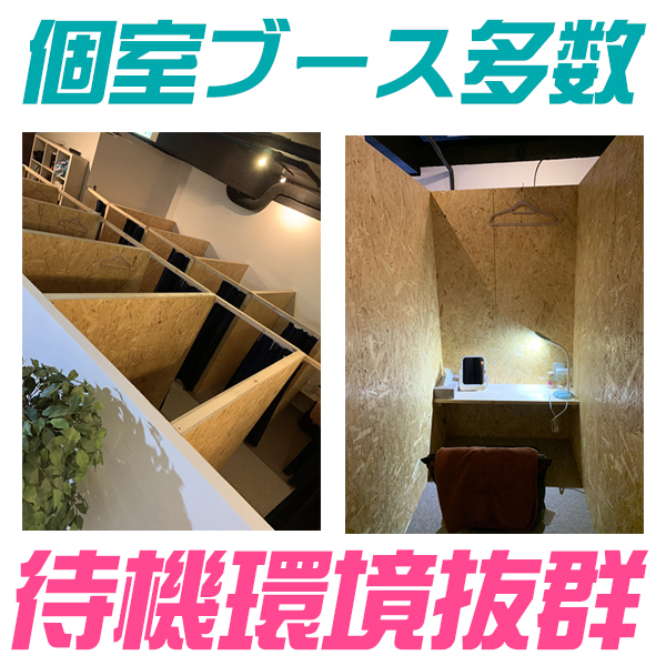 大宮人妻花壇_店舗イメージ写真1