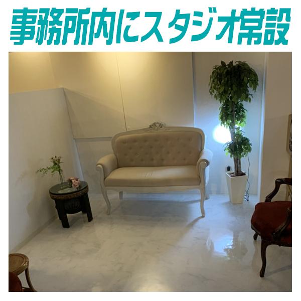 大宮人妻花壇_店舗イメージ写真3