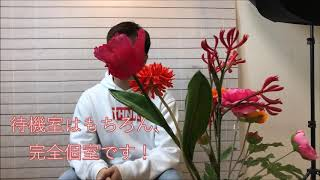 ☆田中店長へインタビュー☆