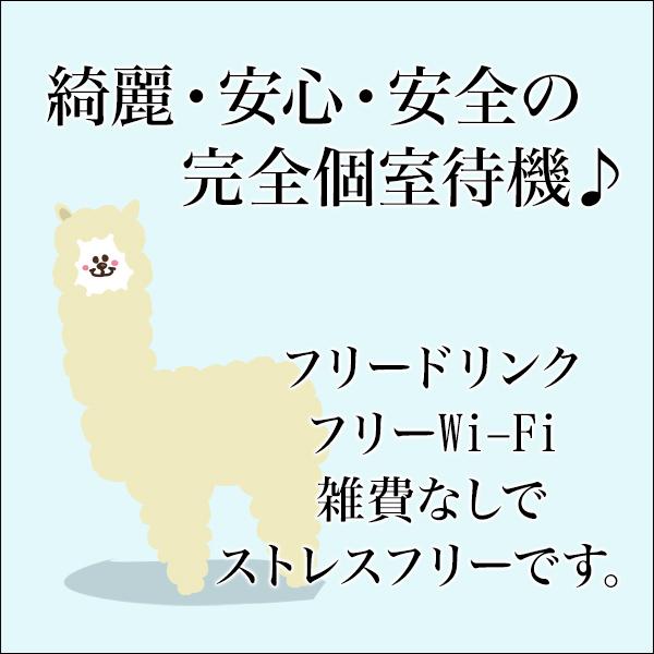 丸妻汁錦糸町店_店舗イメージ写真1
