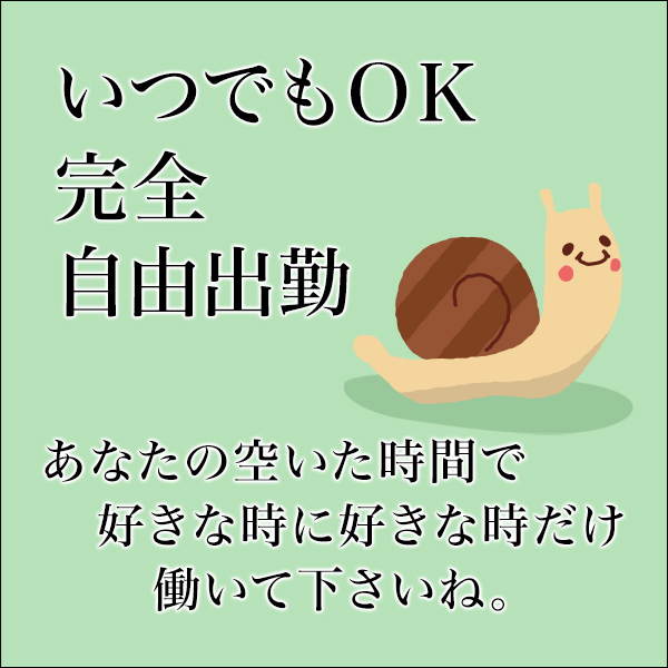 丸妻汁錦糸町店_店舗イメージ写真2