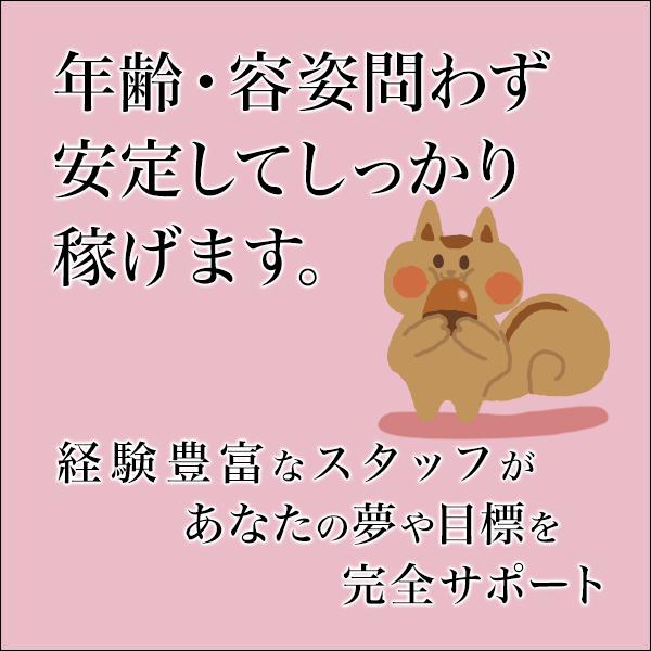 丸妻汁錦糸町店_店舗イメージ写真3