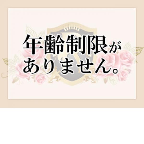 ロイヤル・ビップ・サービス さいたま_店舗イメージ写真2
