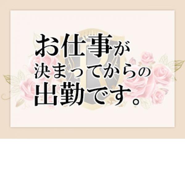 ロイヤル・ビップ・サービス さいたま_店舗イメージ写真3