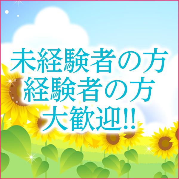 はじめての不倫_店舗イメージ写真1