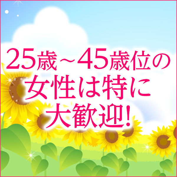 はじめての不倫_店舗イメージ写真2