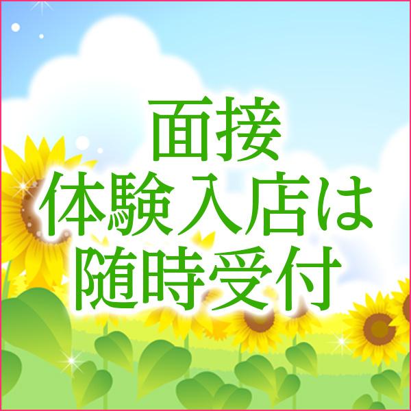 はじめての不倫_店舗イメージ写真3