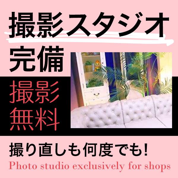 柏人妻花壇_店舗イメージ写真3