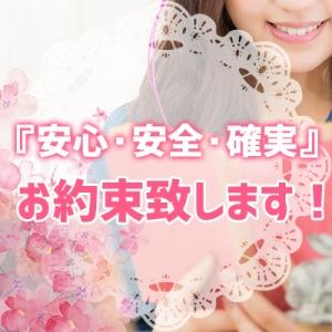 出稼ぎ特集_ポイント1_5151