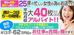 30-Life