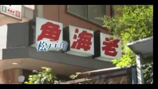 松戸角海老根本店 女の子急募中!!