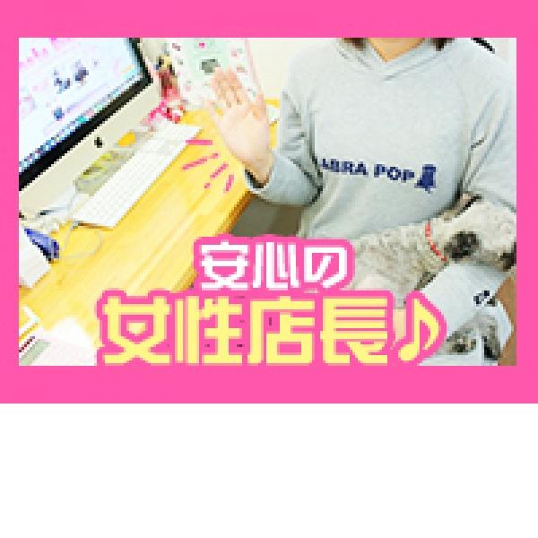 プリズムグラス_店舗イメージ写真1