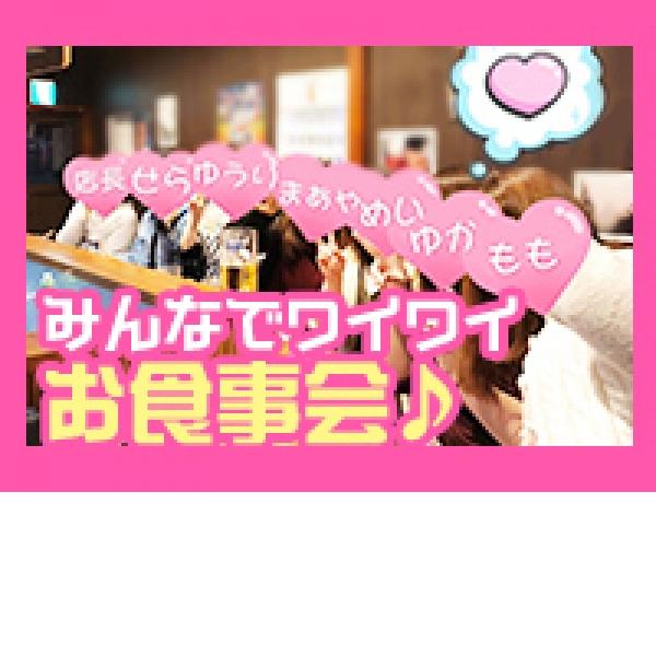 プリズムグラス_店舗イメージ写真3