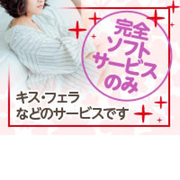 Cunni need you(クンニージュ)_店舗イメージ写真1