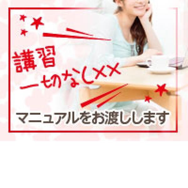 Cunni need you(クンニージュ)_店舗イメージ写真3